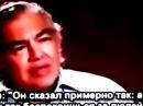Его убили за это интервью! Аарон Руссо