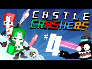 Castle Crashers - Палачи-анусы #4