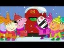 Peppa Pig Merry Christmas - Peppa Pig Merry Christmas English Full Episodes
