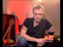12 апреля 2007 - Группа АлисА в программе Vip-файл (канал VH-1)