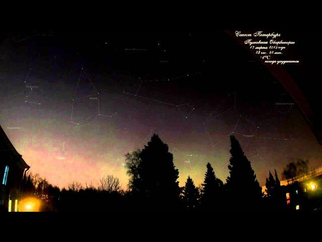 Северное сияние над Пулковской обсерваторией