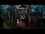 Готика II: Темная сага - Наемник орков