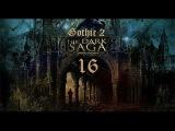 Готика II: Темная сага - Убийство Курта и Шпион орков