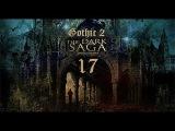 Готика II: Темная сага - Арена