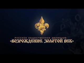 N.V. LEVASHOV: meeting with readers March-31, 2012 (English subtitles)