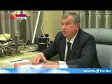 Дмитрий Медведев обсудил ситуацию в нефтяной отрасли с главой