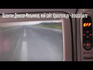 Посадка самолета видео из кабины пилота, самолеты взлеты и посадки. Заходит на посадку в аэропорту