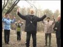 Володарский Борис - Алтайский старец: Энергетическая и информационная безопасность человека. Часть 4