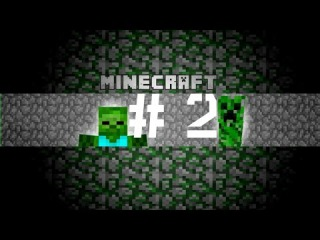 Minecraft Online # 2 Sobol & Joel and Frost.