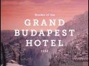 Оттенки Уэса Эндерсона в Отеле Гранд Будапешт