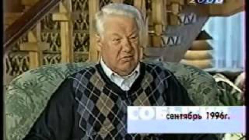 Новости ОРТ,НТВ,РТР,ТВЦ,31 12 1999 01 01 2000