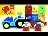 Конструктор Lego Duplo - учми фрукты, цвета и цифры. Развивающие мультфильмы