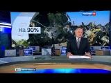 Дмитрий Киселев об упавшем в Египте авиалайнере