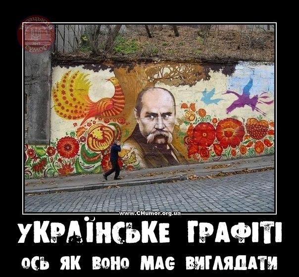 Украінське порно ком 13 фотография