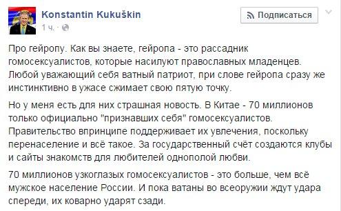 Последнее слово Алексея Навального. Блестящее разоблачение лжи в российском обществе - Цензор.НЕТ 6613