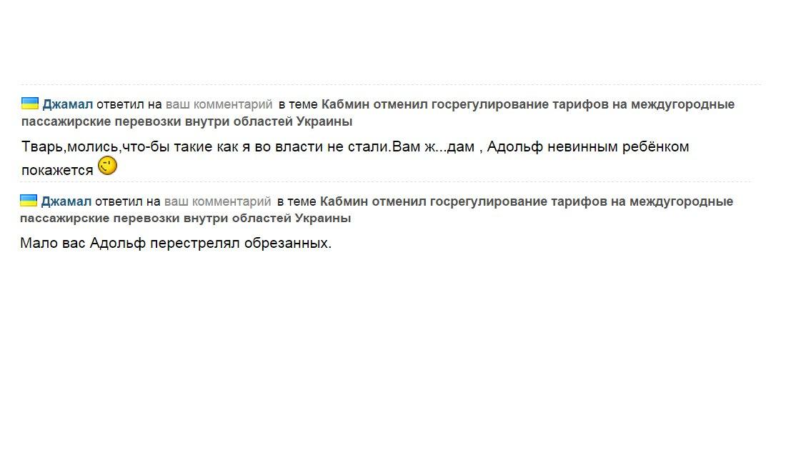 Террористы за ночь совершили 30 обстрелов, били из танков и артиллерии, - пресс-центр АТО - Цензор.НЕТ 5428