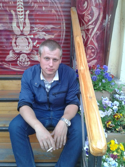 Олежа Фролов