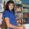Ekaterina Roshka