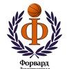 ФОРВАРД--Баскетбол на колясках.  г. Димитровград