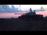 Танковая атака Шам Фронта против хавариджей ХГИШ (ИГИШ) в районе деревни Хербель Риф Халаб аль-шимали 2.11.2015