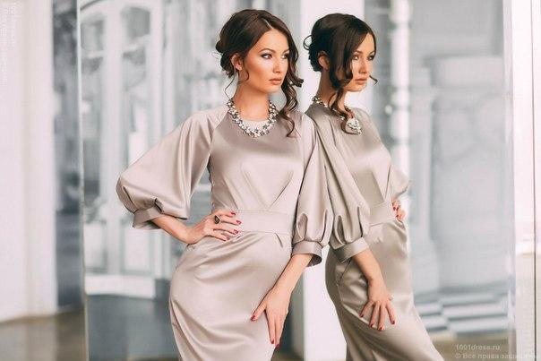 Брендовые костюмы женские доставка