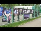 арсенал 2 тула - ФК Калуга 30.05.2015