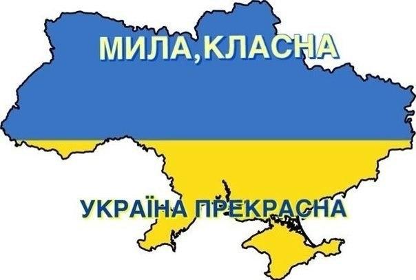 Сегодня в Олимпийской деревне в Рио торжественно поднимут флаг Украины - Цензор.НЕТ 5103