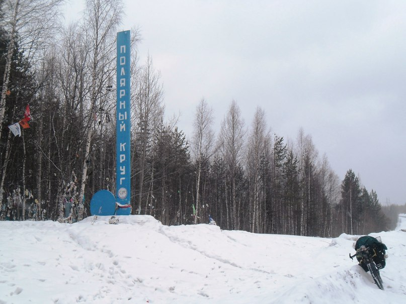 Егор Ковальчук | Томск