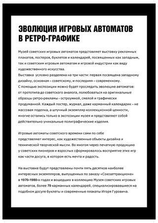 Торрент Казино Mp4