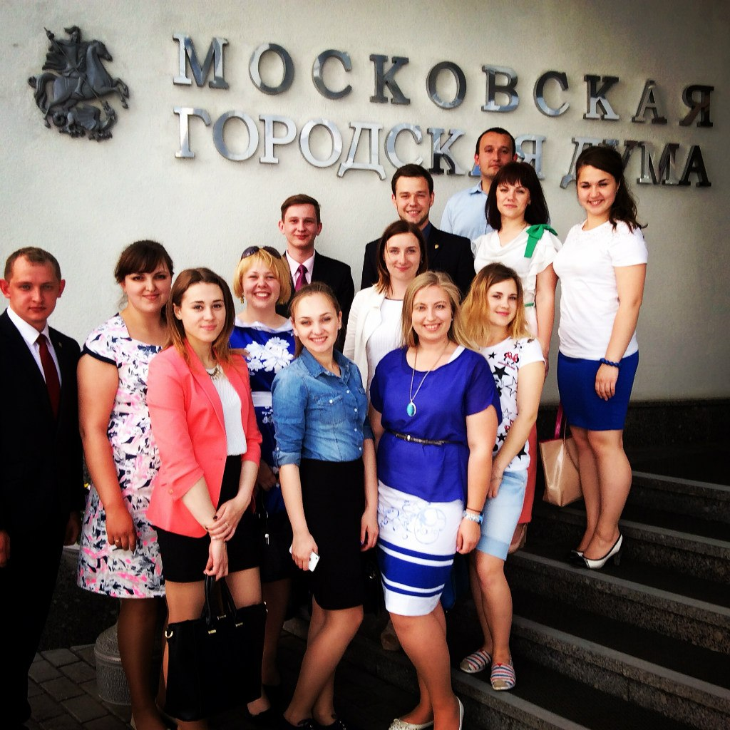 Члены молодежного парламента побывали в Московской городской Думе