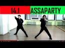 Уроки Лезгинки от школы Аскера ASSAPARTY - часть 14.1
