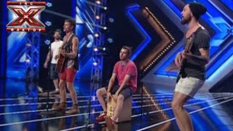 Ray BAND - Pump it up - Technotronic - Х-Фактор 5 - Кастинг в Донецке - 06.09.2014