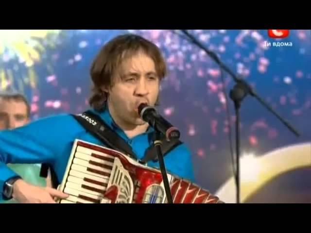 Коллектив «Село и люди» «Its My Life» «Україна має талант-3» Кастинг в Днепропетровске