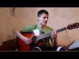 Жуки - Батарейка(cover)