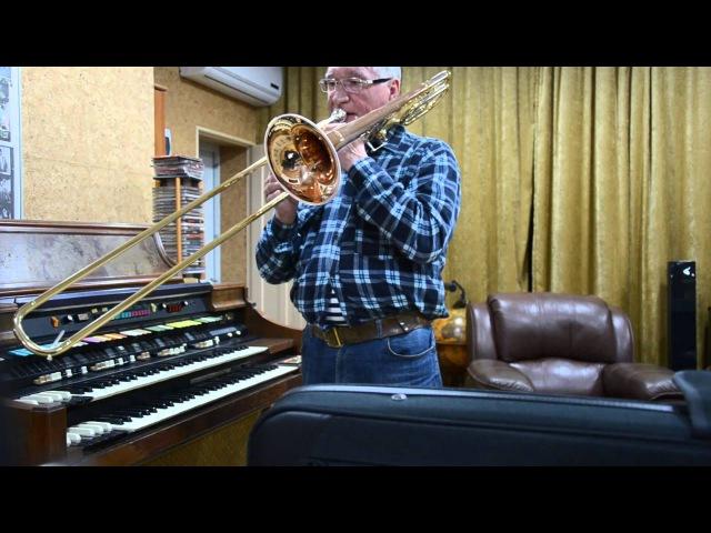 Видеоурок Тромбон. Урок4 - Мундштук и упражнения
