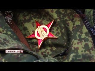 «Суть времени» на Донбассе. Фильм третий: Красные саперы