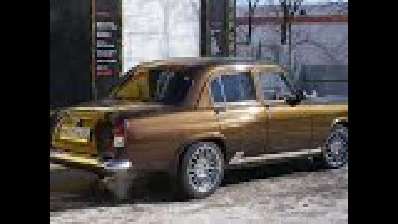 8 ГАЗ 21 Волга Русский тюнинг
