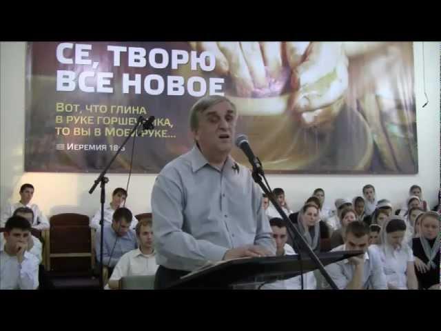 Виктор Куриленко Как Жениться