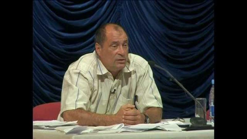 Положение вечный грешник - С.Н.Лазарев