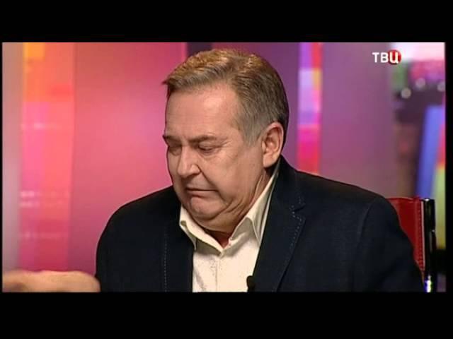 Юрий Стоянов. Временно доступен