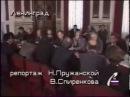 Новости 1991. Собчак, Путин и Чубайс продают предприятия иностранцам