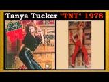 Tanya Tucker - Not Fade Away
