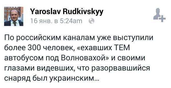 До конца отопительного сезона Украина будет на грани, - Демчишин - Цензор.НЕТ 6705