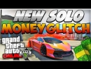 GTA 5 Online New Solo Duplication and Unlimited Money Glitch 1.261.27