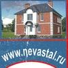Производственно-строительная компания Нева Сталь