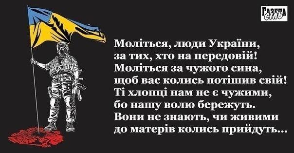 Главари боевиков приказали любой ценой захватить промзону Авдеевки к 9 мая, - ТСН - Цензор.НЕТ 5039