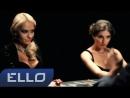 Скрябін & Dekolte - Дівчина з кафешки