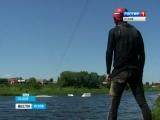 Сюжет ГТРК с открытия сезона 2015