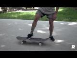 Как сделать поп шовит на скейте (How to pop shove it on skate)