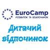 """Eurocamp - """"Межигір'я"""" Дитячий табір"""